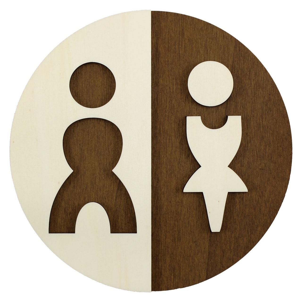 """Holz Türschild (Nussbaum dunkel) """"Mann und Frau"""""""